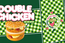 BICKY_DOUBLE_CHICKEN_logo